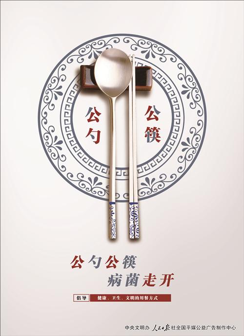 公筷011.jpg